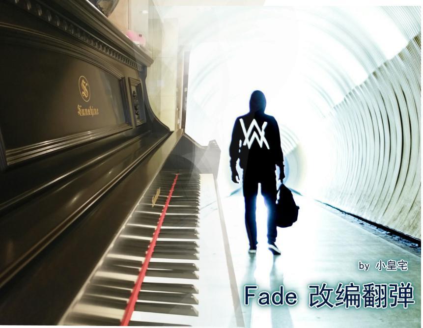 alan walker - fade钢琴改编版