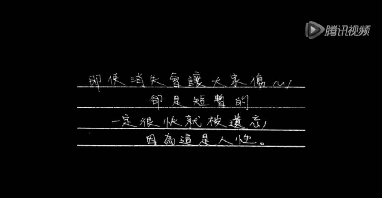 一个完整的音乐电路图