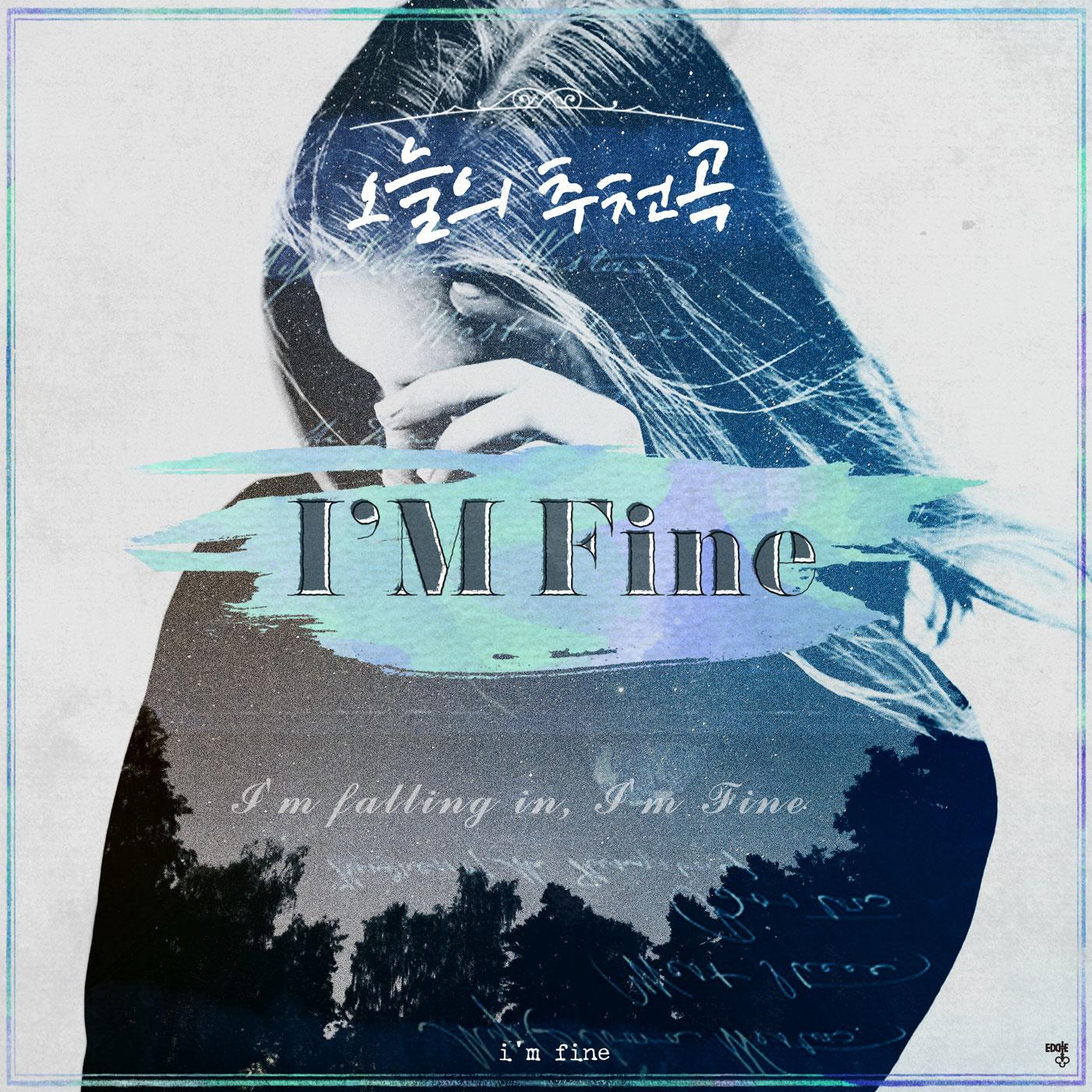 I`m Fine