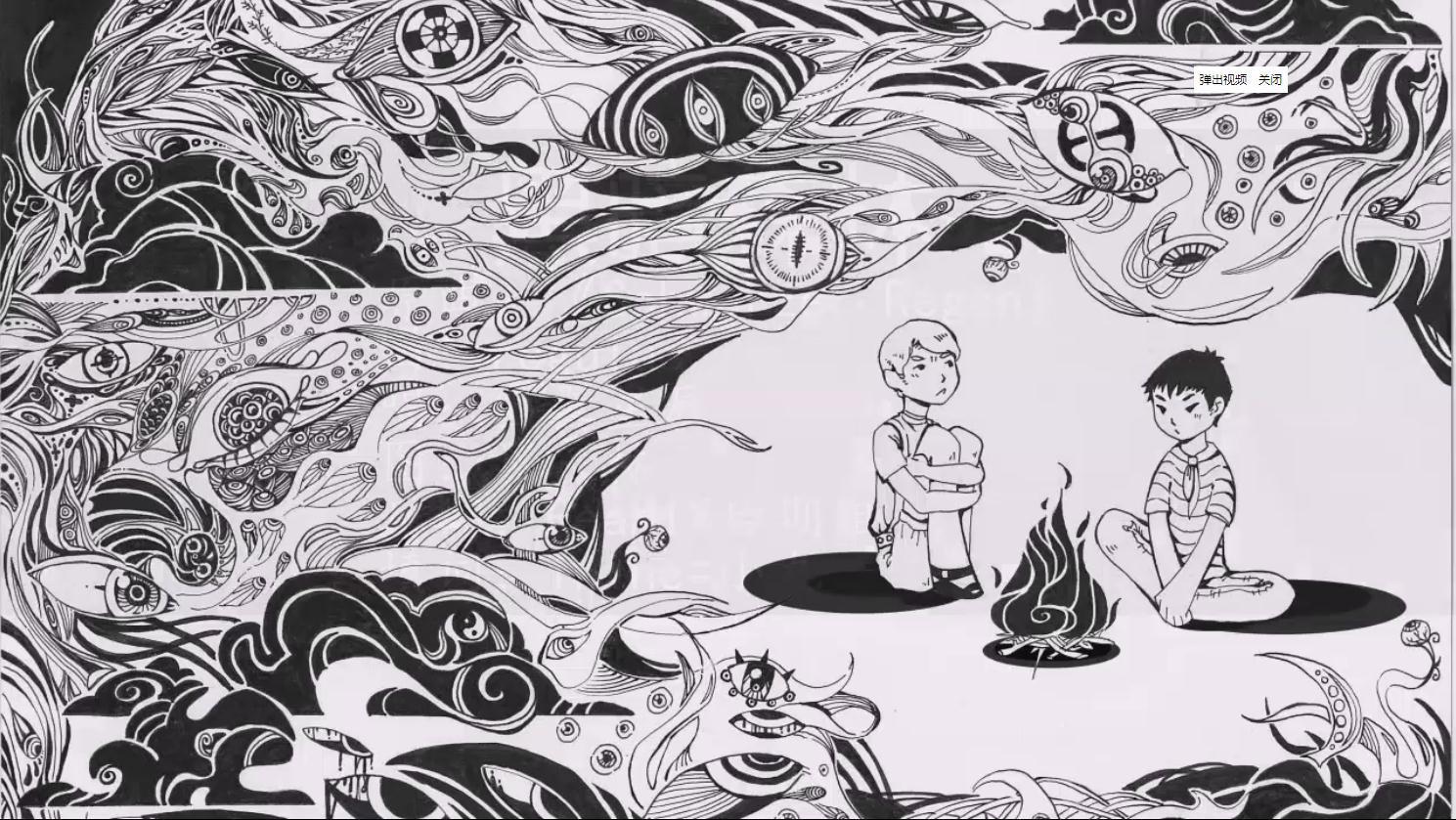 黑暗森林(我的三体第二季主题曲)(cover 云翼星辰)