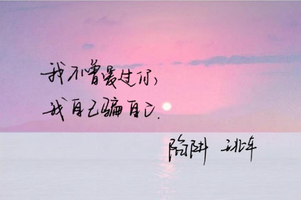 陷阱(cover:王北车) - 姜创钢琴 - 单曲 - 网易云音乐