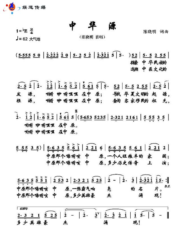 音乐人陈晓明