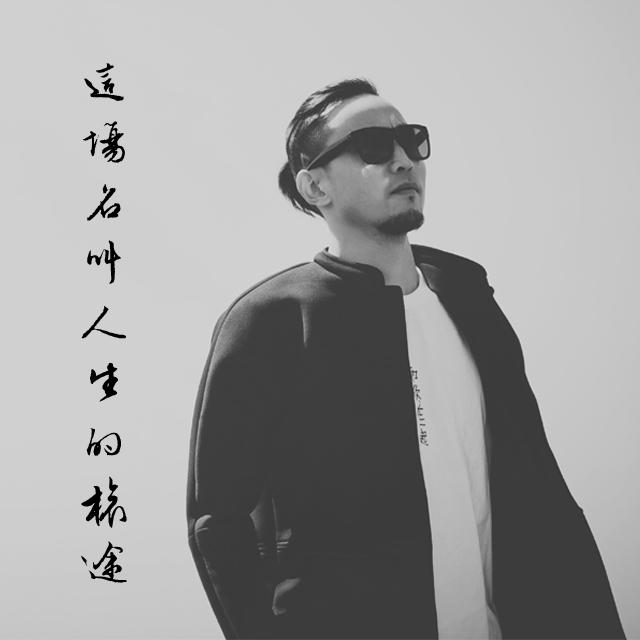 网易云音乐  Music