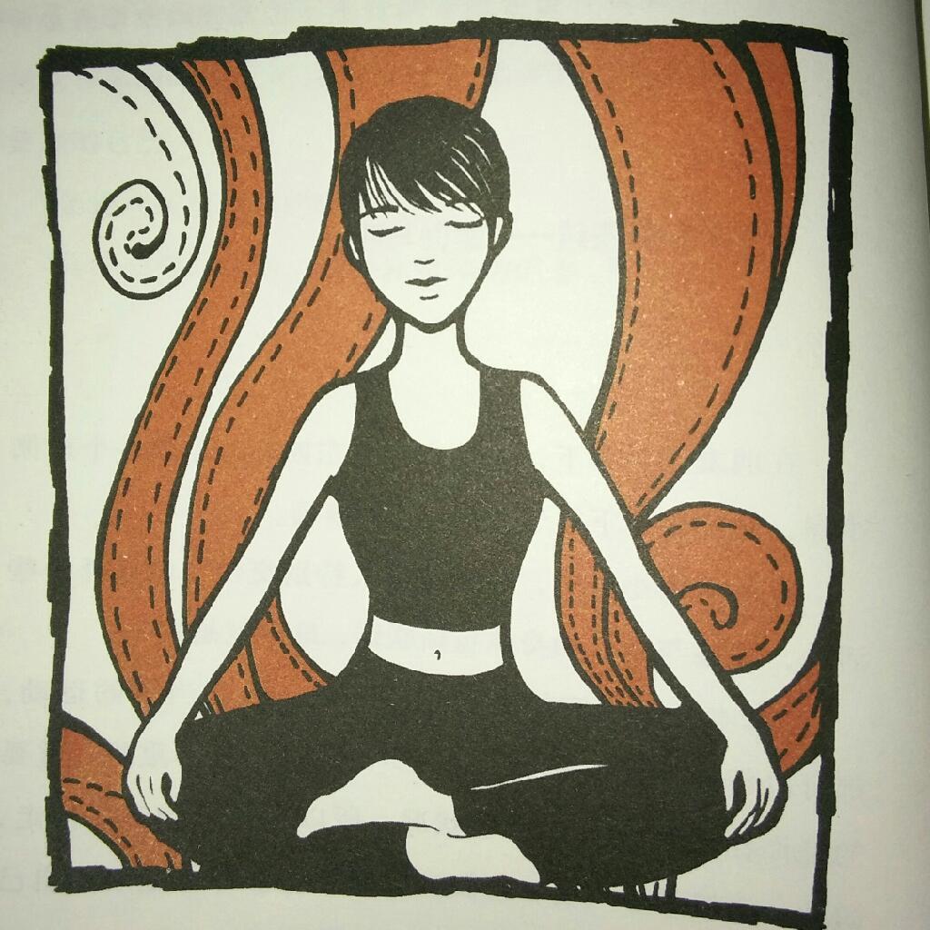 《遇见未知的自己》第十四章~重新和身体联结-瑜伽与呼吸
