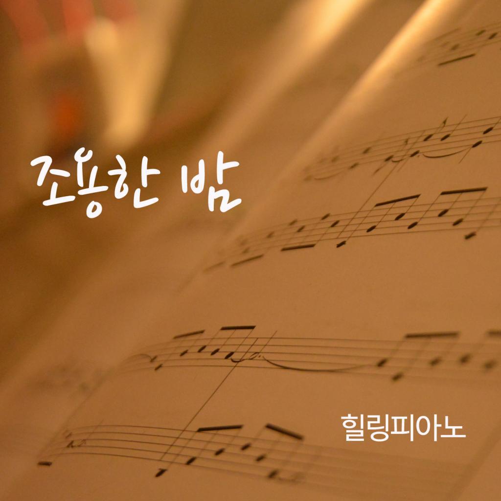 silentnight钢琴简谱