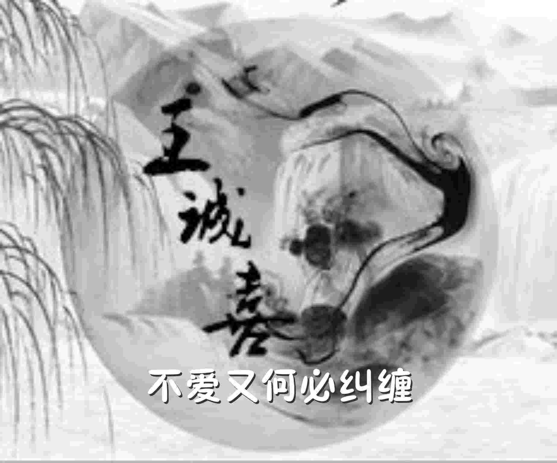 又不爱又何必纠缠简谱_不爱又何必纠缠_... - http://m.uuwtq.com