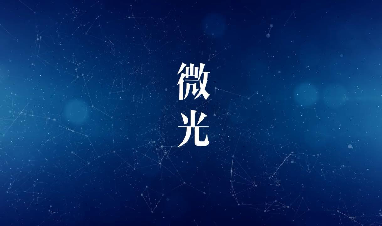 微光(cover 华晨宇)图片