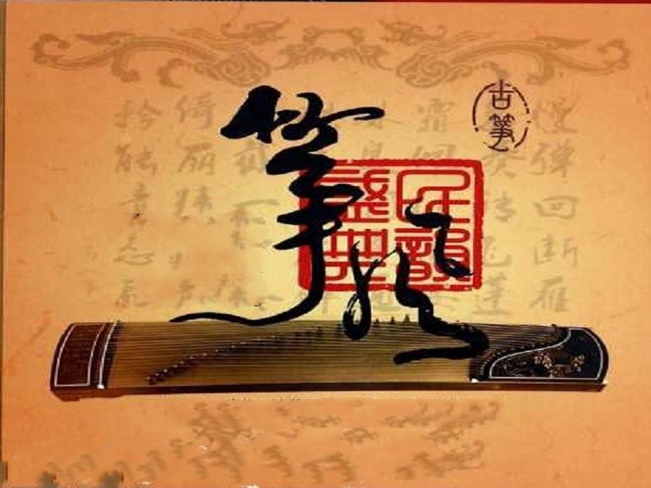 渡红尘【古筝】(cover:张碧晨)