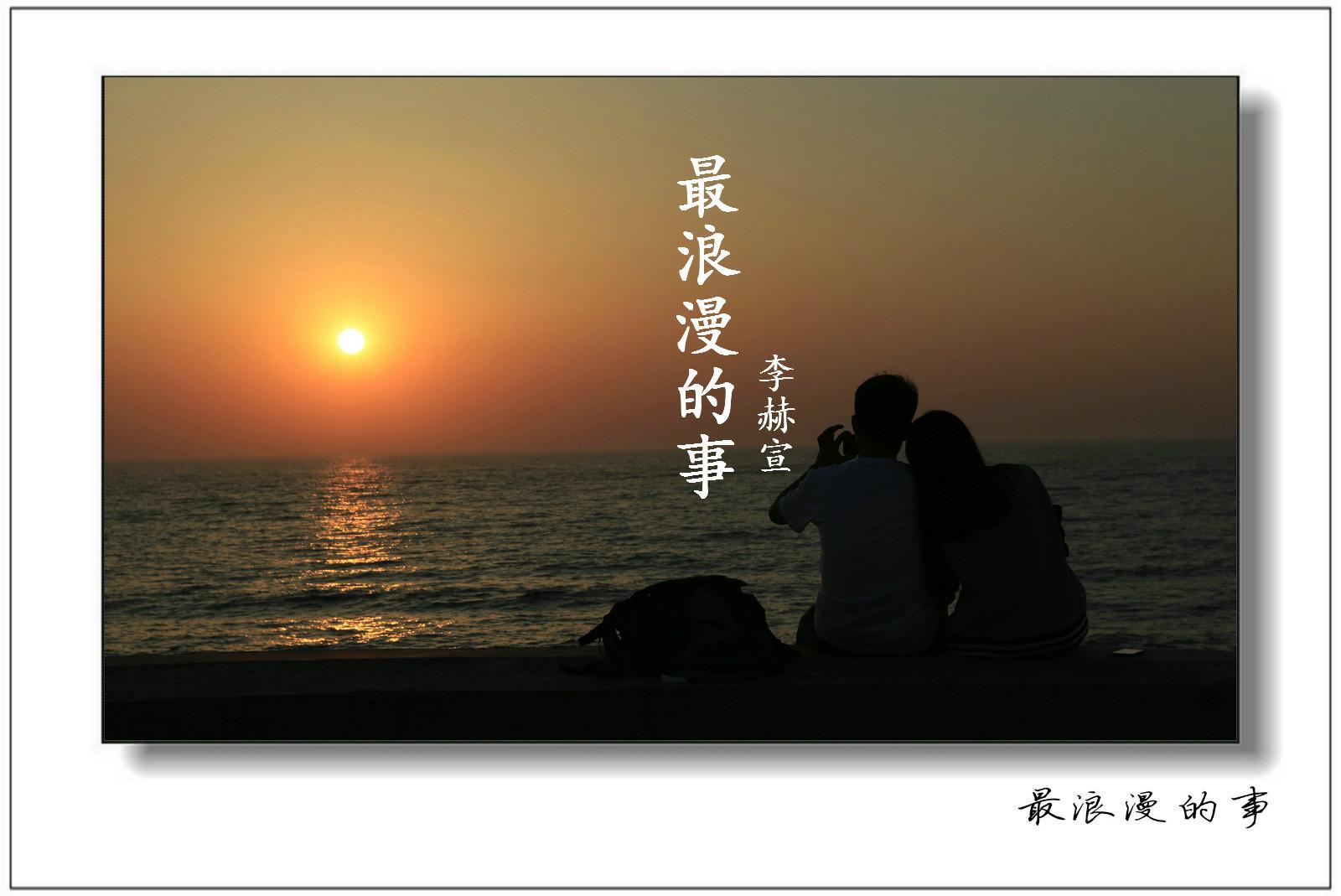 最浪漫的事 Cover 杨钰莹