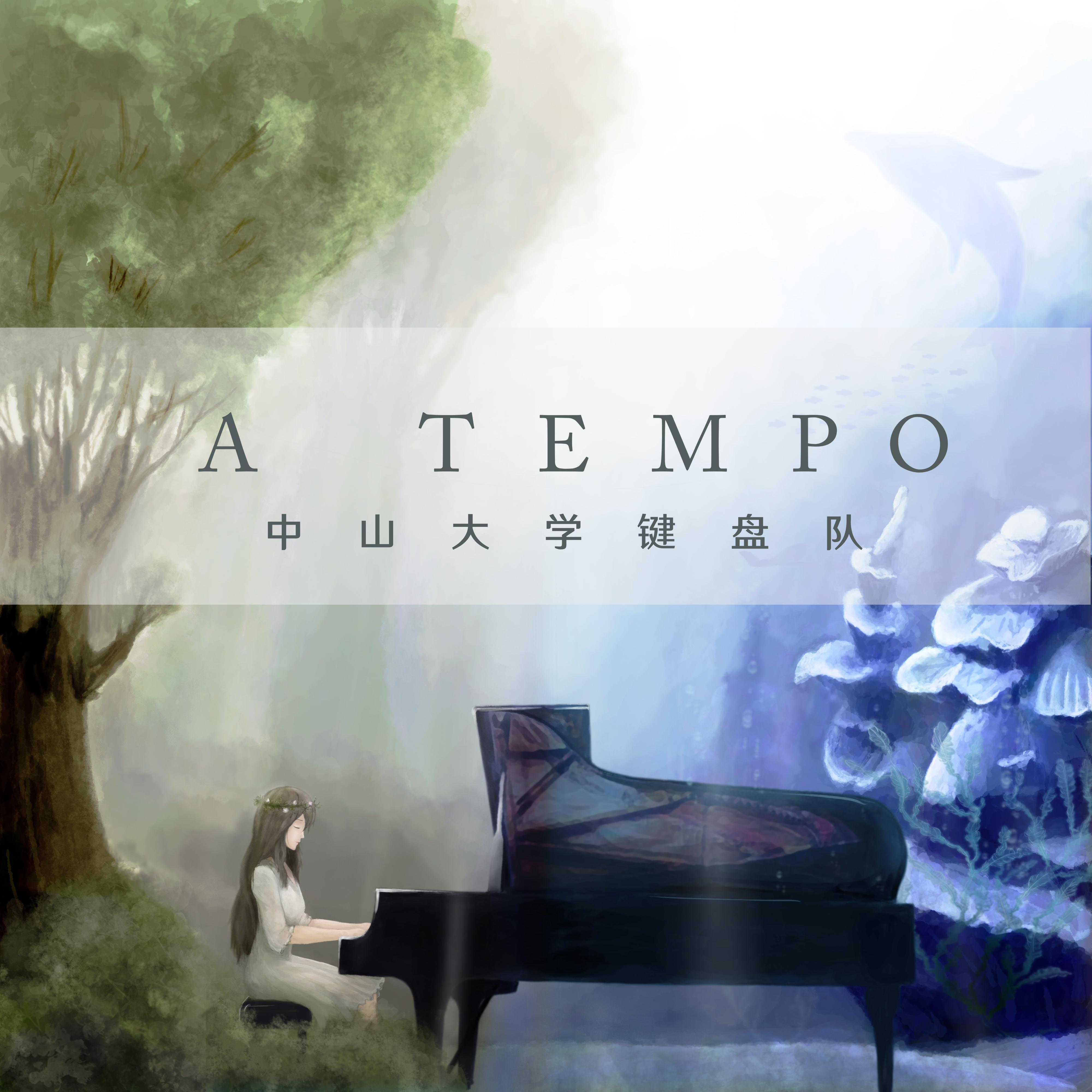 """贝多芬:c小调第8号钢琴奏鸣曲,作品13""""悲怆""""-第三乐章回旋曲-快板"""