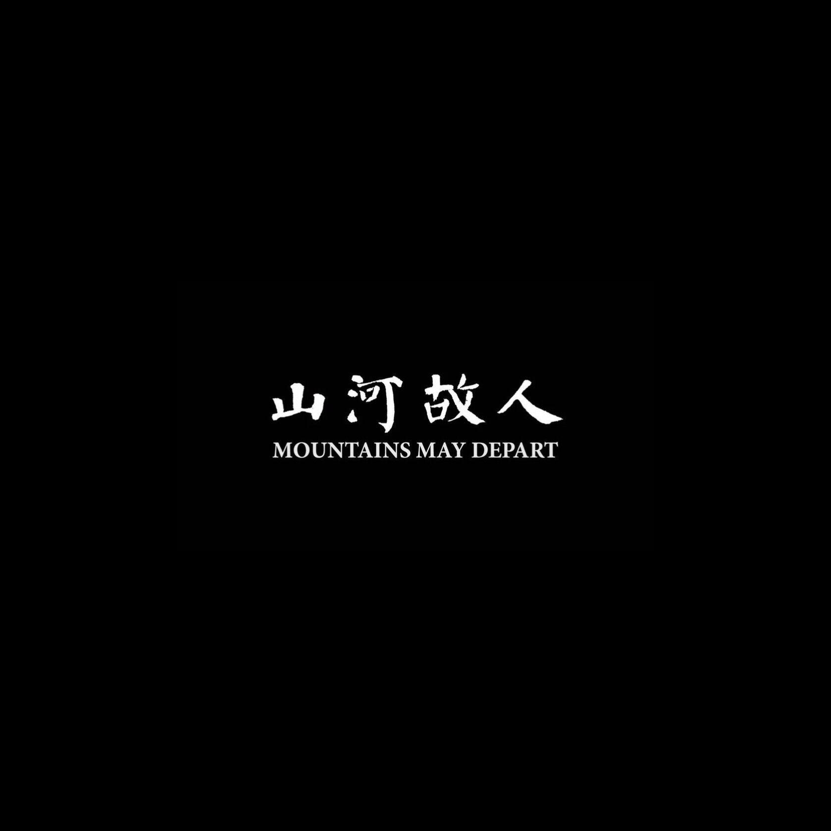 霜雪千年(cover 洛天依)
