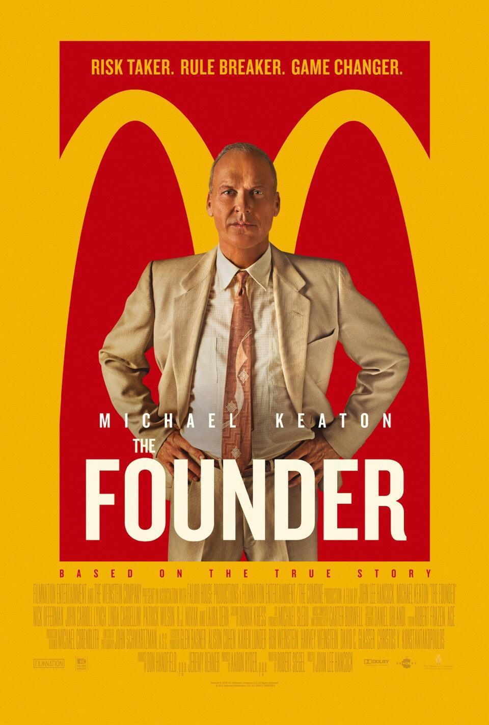 接地气的不是金拱门,而是麦当劳-坚果极客