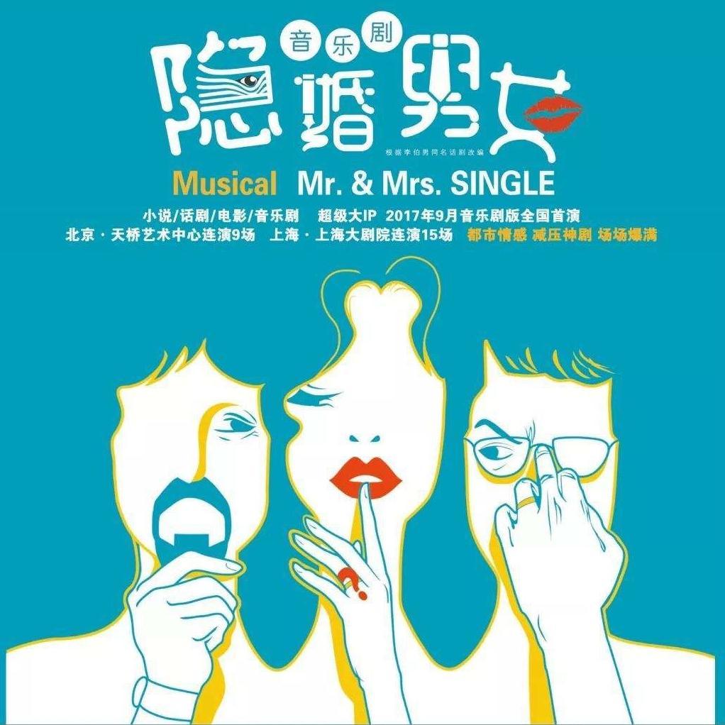 为爱犯傻的男孩——温柔版(cover:隐婚男女)