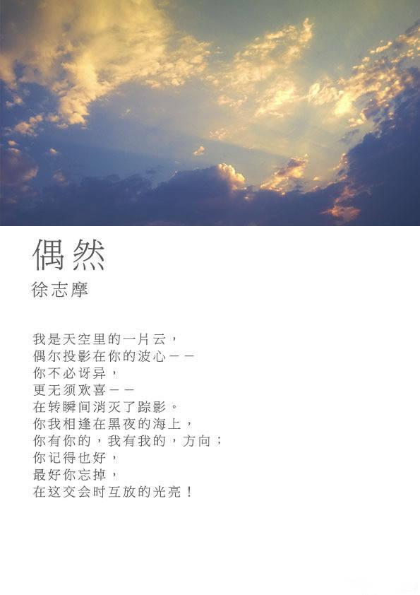 背景 壁纸 风景 天空 桌面 595_842 竖版 竖屏 手机