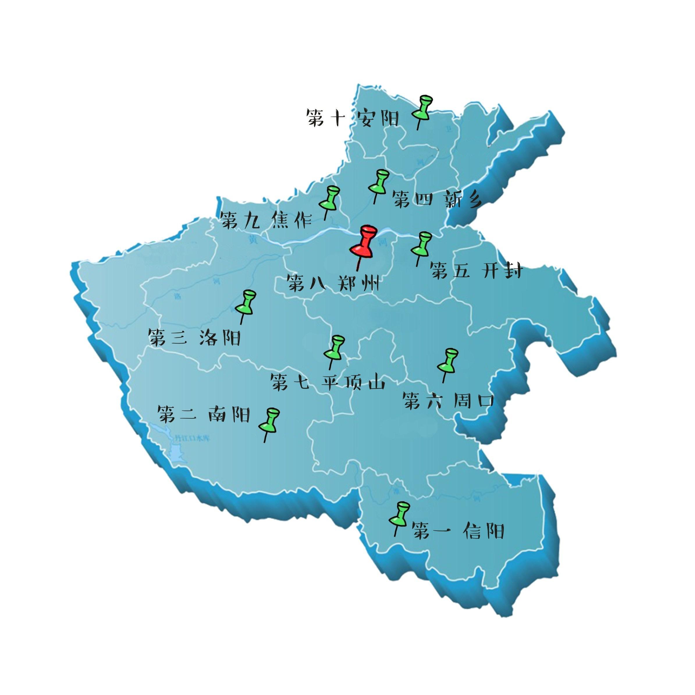 河南地图高清版大图片