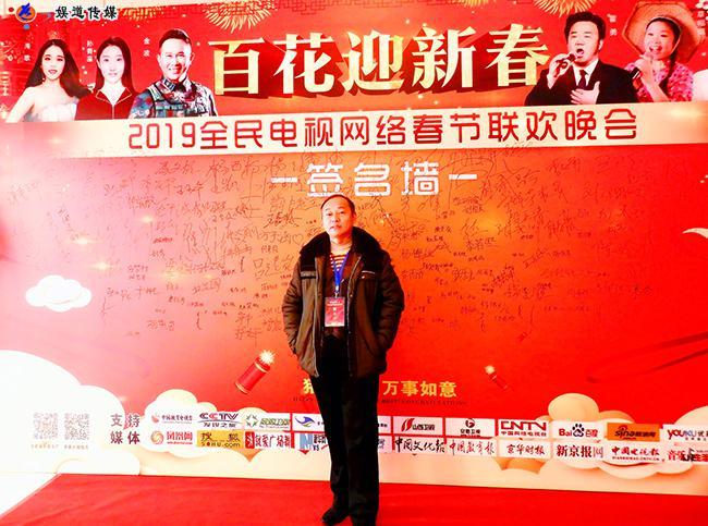音乐人陈晓明登陆央视 唱响原创歌曲《中华源》