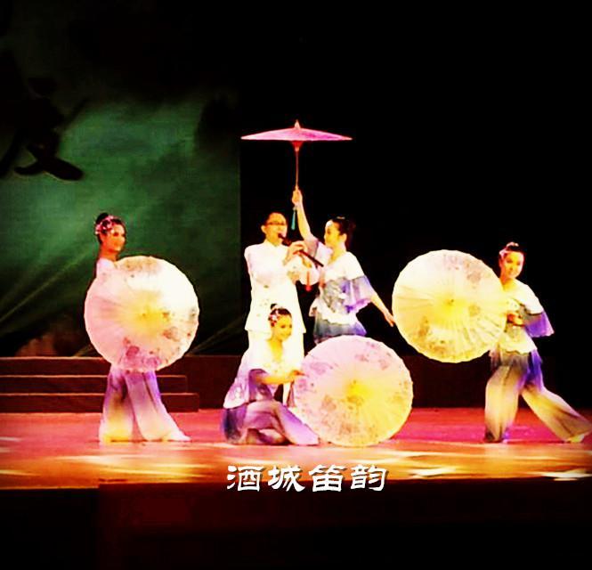 九儿(《红高粱》片尾曲-竹笛(cover 韩红)