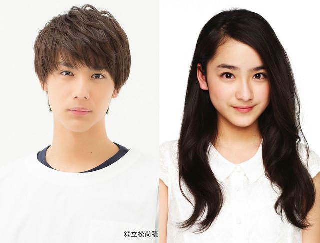 中川大志将饰演17岁,27岁两个年龄的主人公海崎,女主角千鹤将由