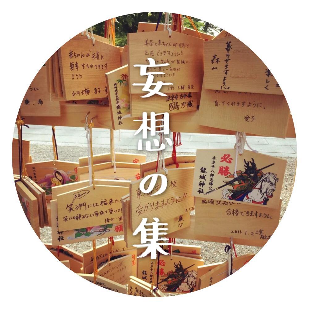 lemon(cover:米津玄师)