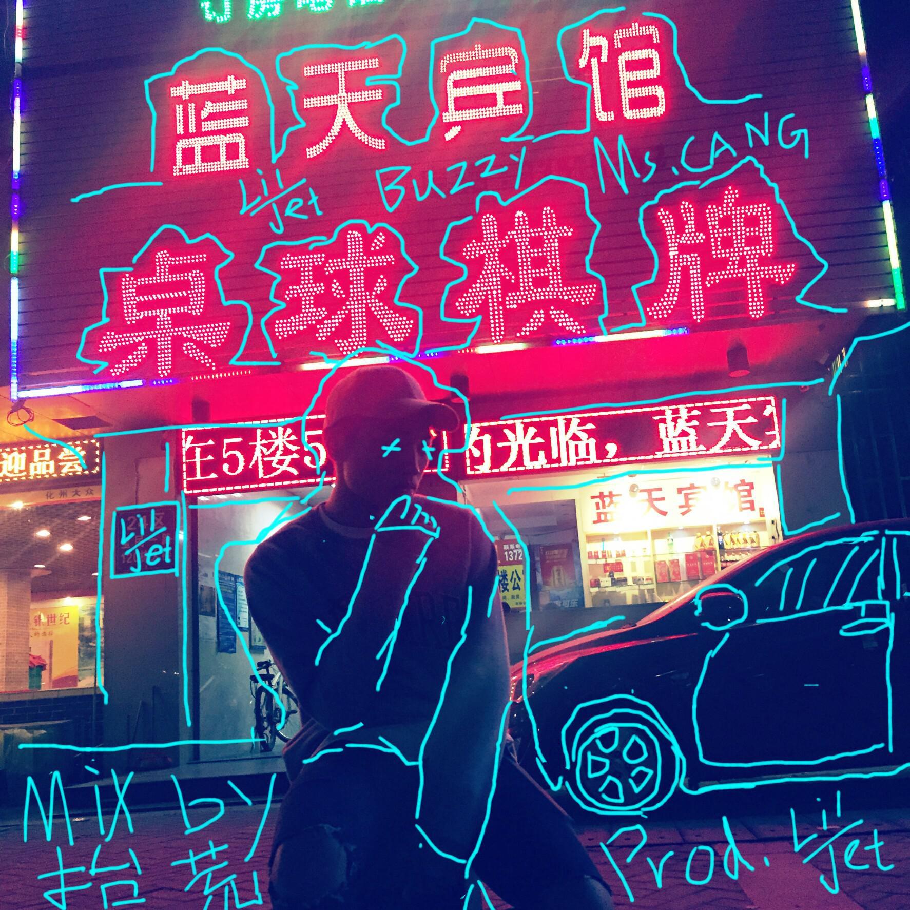 华人博彩网 - 搜狗百科博彩网借传言吸引国人注意 投注莫言者目前最多 因为诺贝尔奖评选的严格保密性,每当快到10月份诺奖公布的时候,各种竞猜和赌博就会甚嚣尘上。而这.