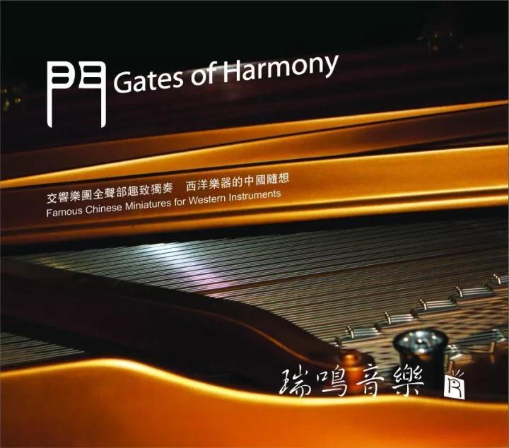 《八千里路·郭雅志与世界音乐》,让这两百多年前的古董管风琴