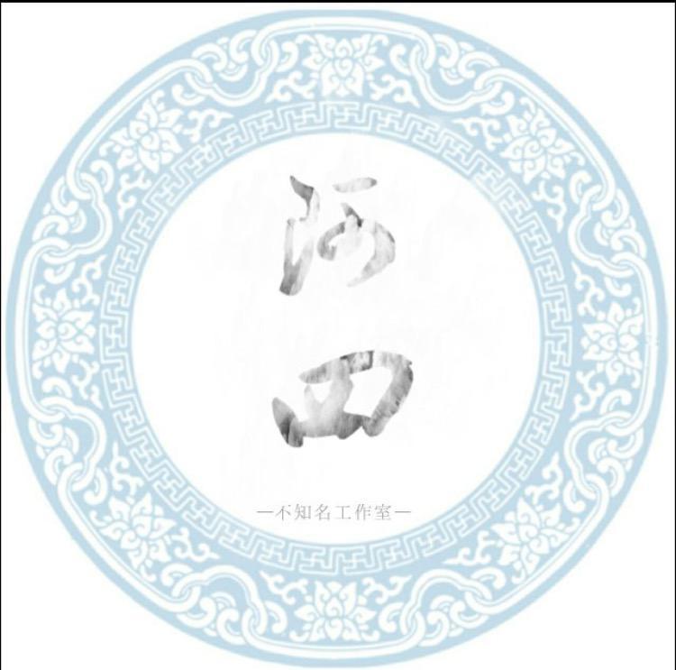 Cover 上海彩虹室内合唱团