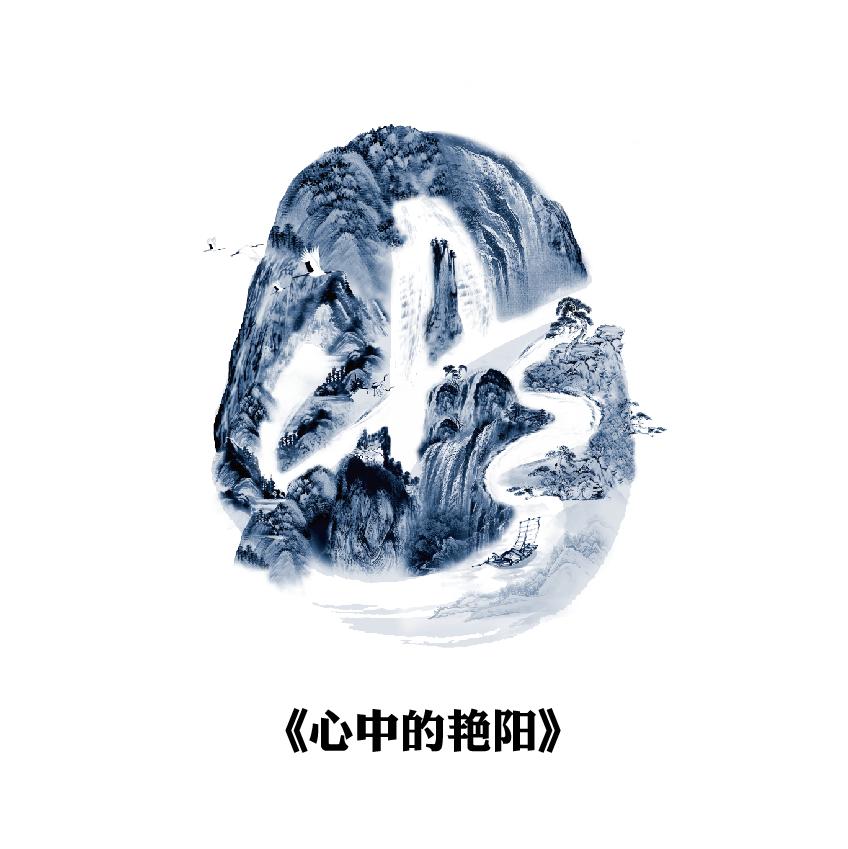 宗次郎 - 《故乡的原风景》陶笛填翻版