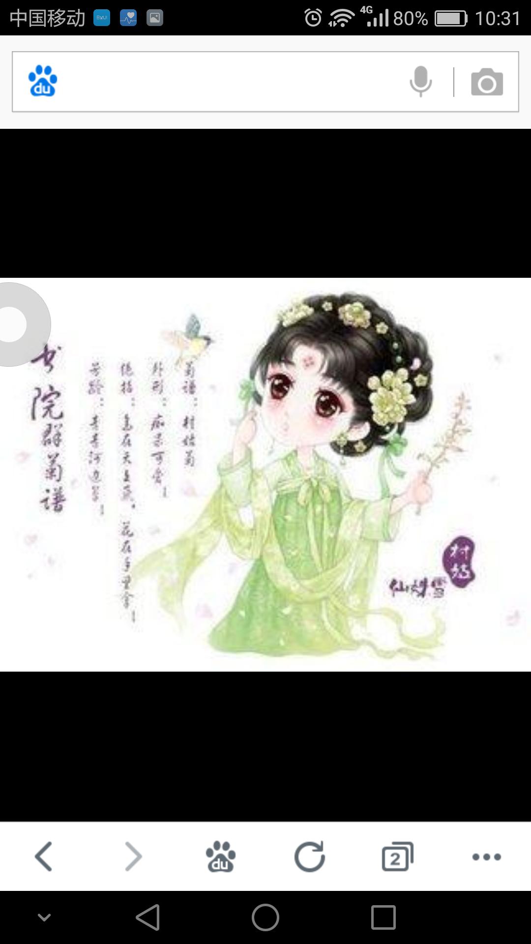 琵琶行 琵琶版(cover 奇然 / 沈谧仁)