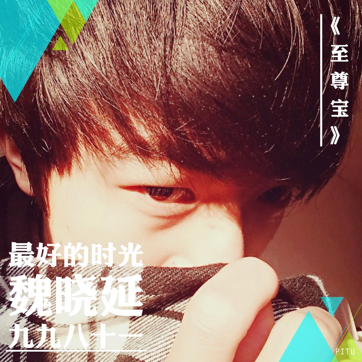 行者(cover 蒋龙)