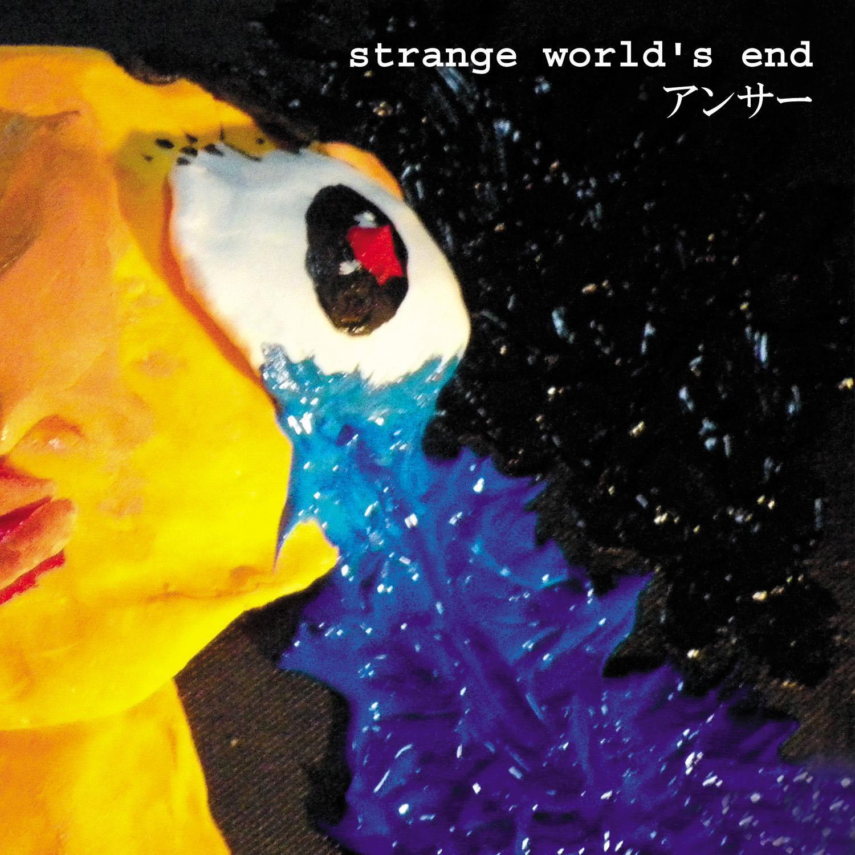 strange+world