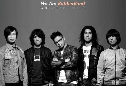 RubberBand-【Easy】粤语普通话谐音