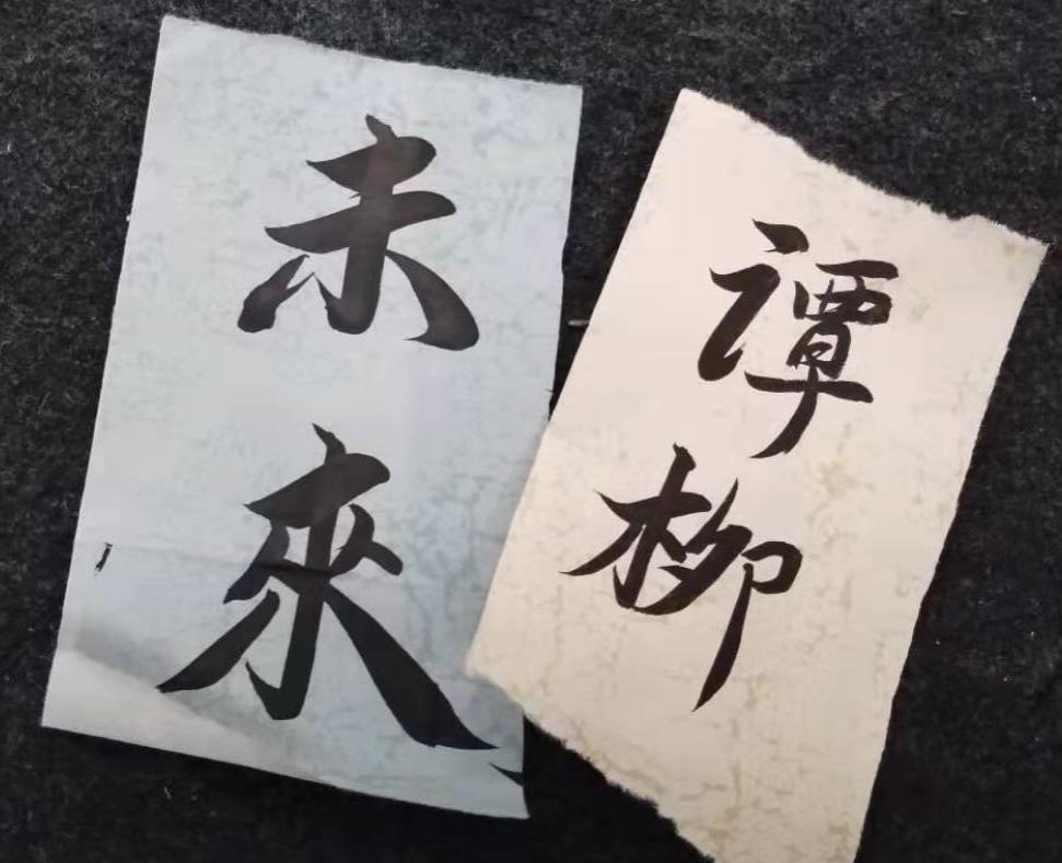 爱的魔法 金莎mv_藤竹京 - 歌手 - 网易云音乐