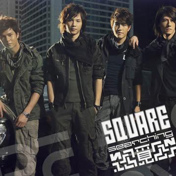 Square-【茶杯里的爱情】粤语普通话谐音
