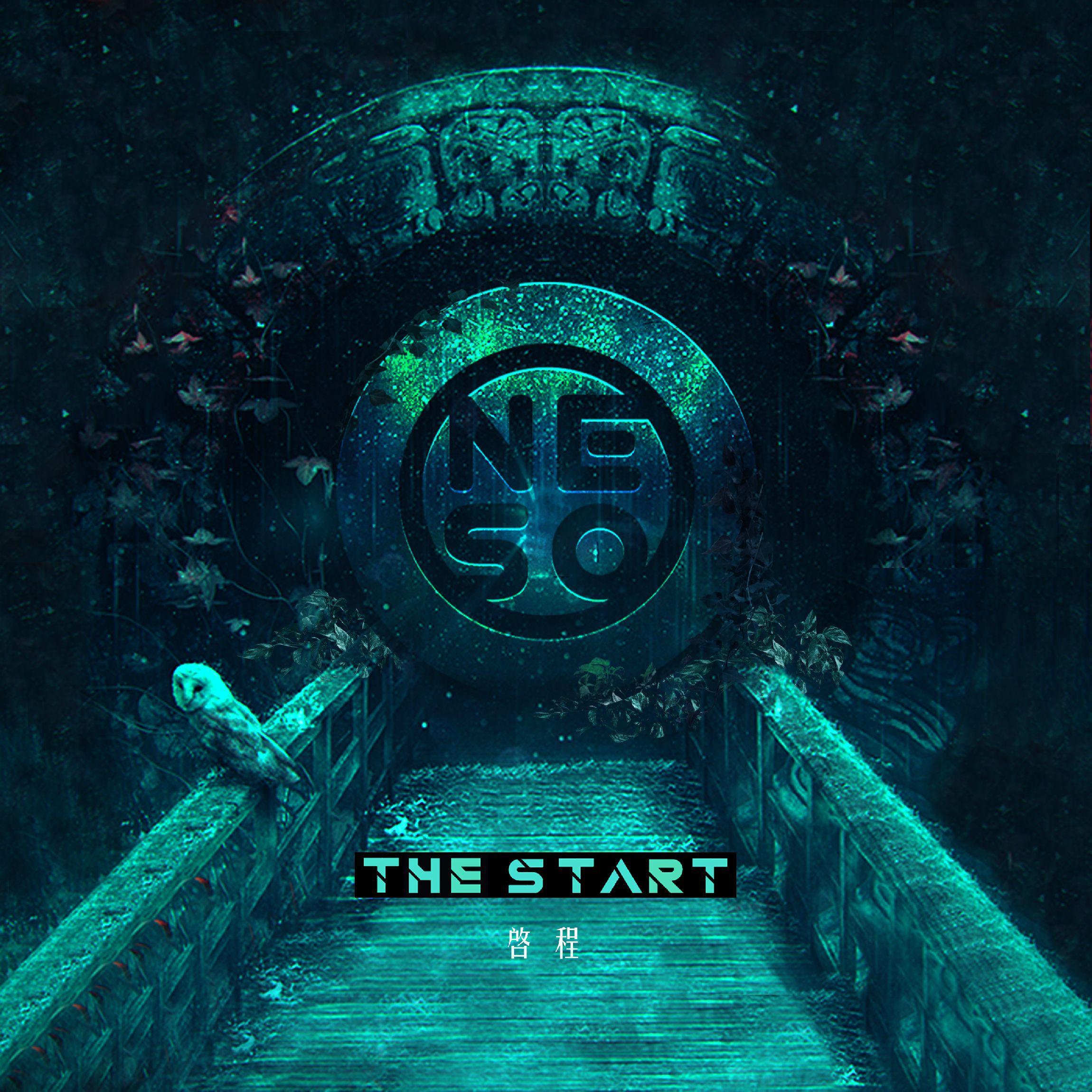 The Start(启程)