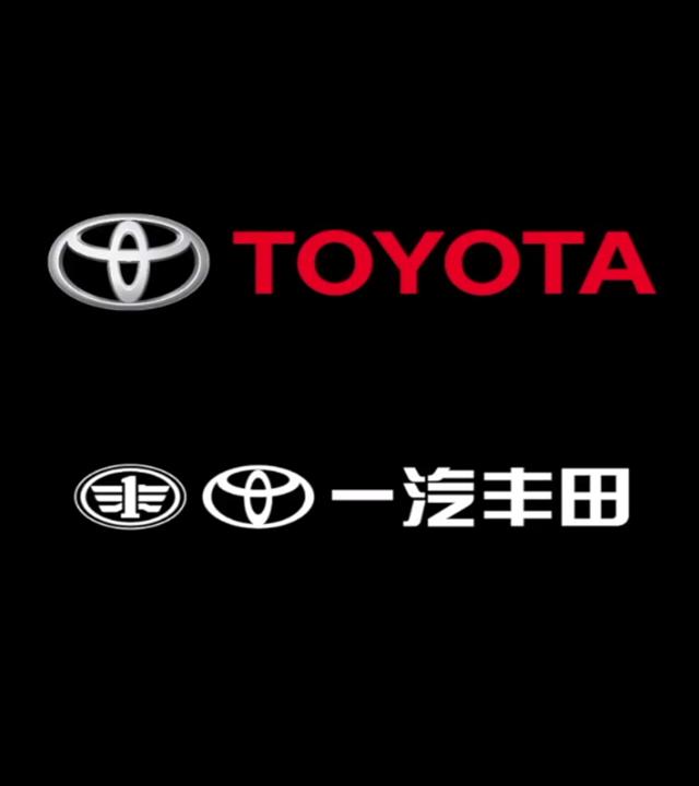 一汽丰田2018年度热点宣传曲