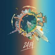 24時·Am