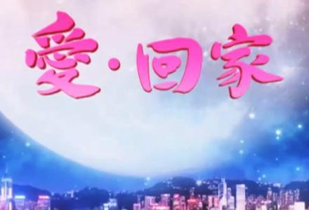 林师杰-【逃出地球】粤语普通话谐音