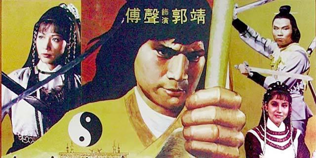 新神雕侠侣chengrendianying_小龙女3号:1982年邵氏电影《神雕侠侣》 没有人(饰)