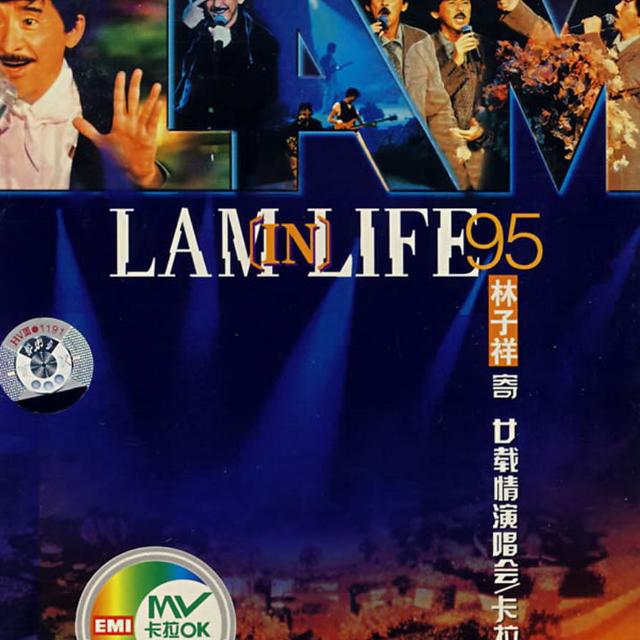 Lam In Life '95