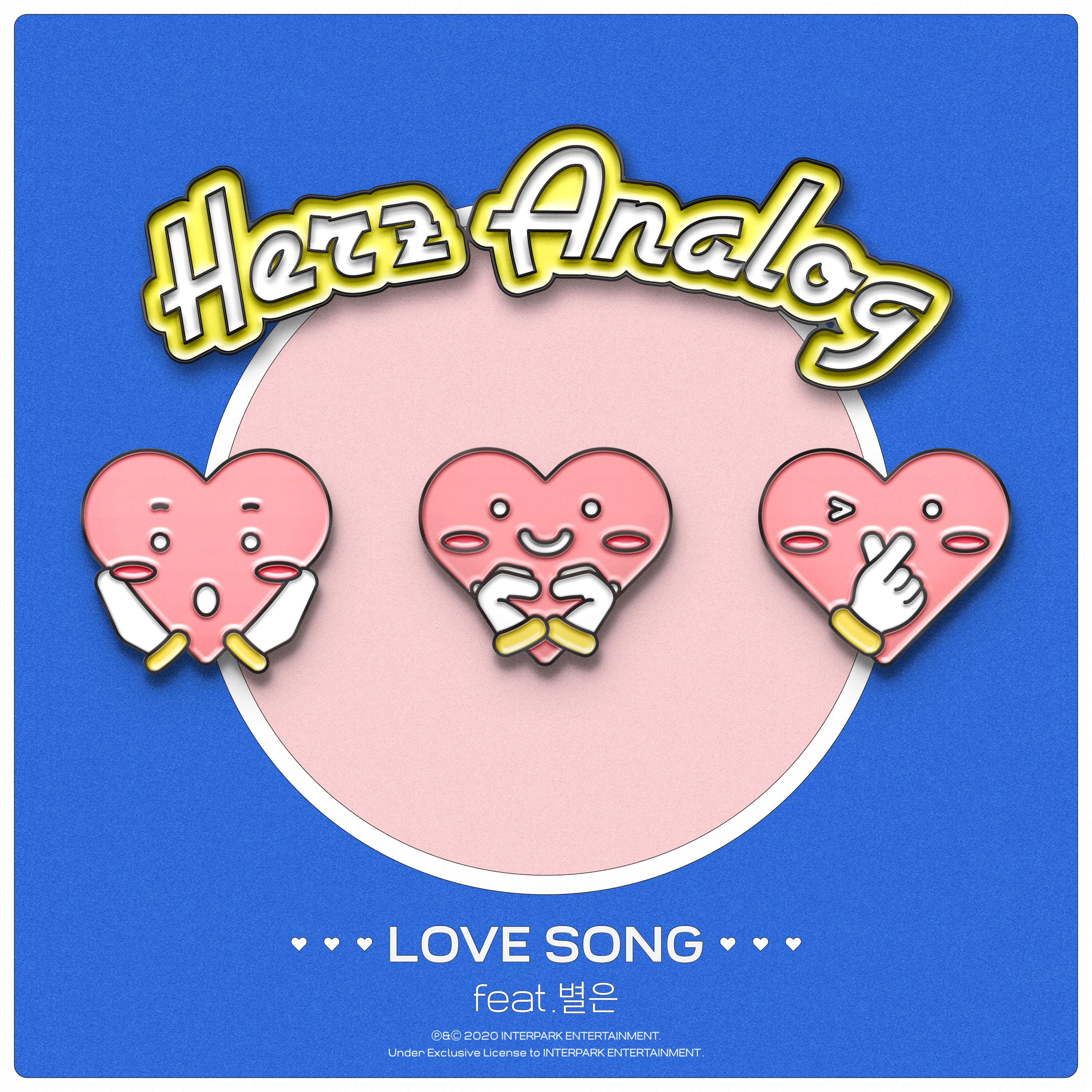 Love Song (Feat. 별은)