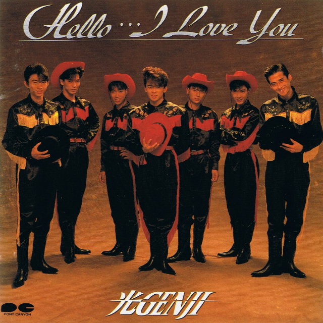 Image result for Hello…I Love You 光GENJI