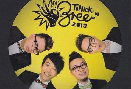 TONICK-【3ree】粤语普通话谐音