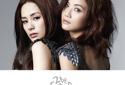 Twins-【LetMeFlyAway】粤语普通话谐音