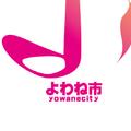 yowanecity