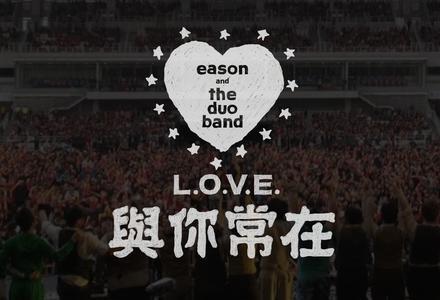 其他歌手-【与你常在】粤语普通话谐音