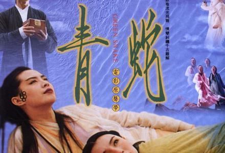 陈淑桦-【流光飞舞】粤语普通话谐音