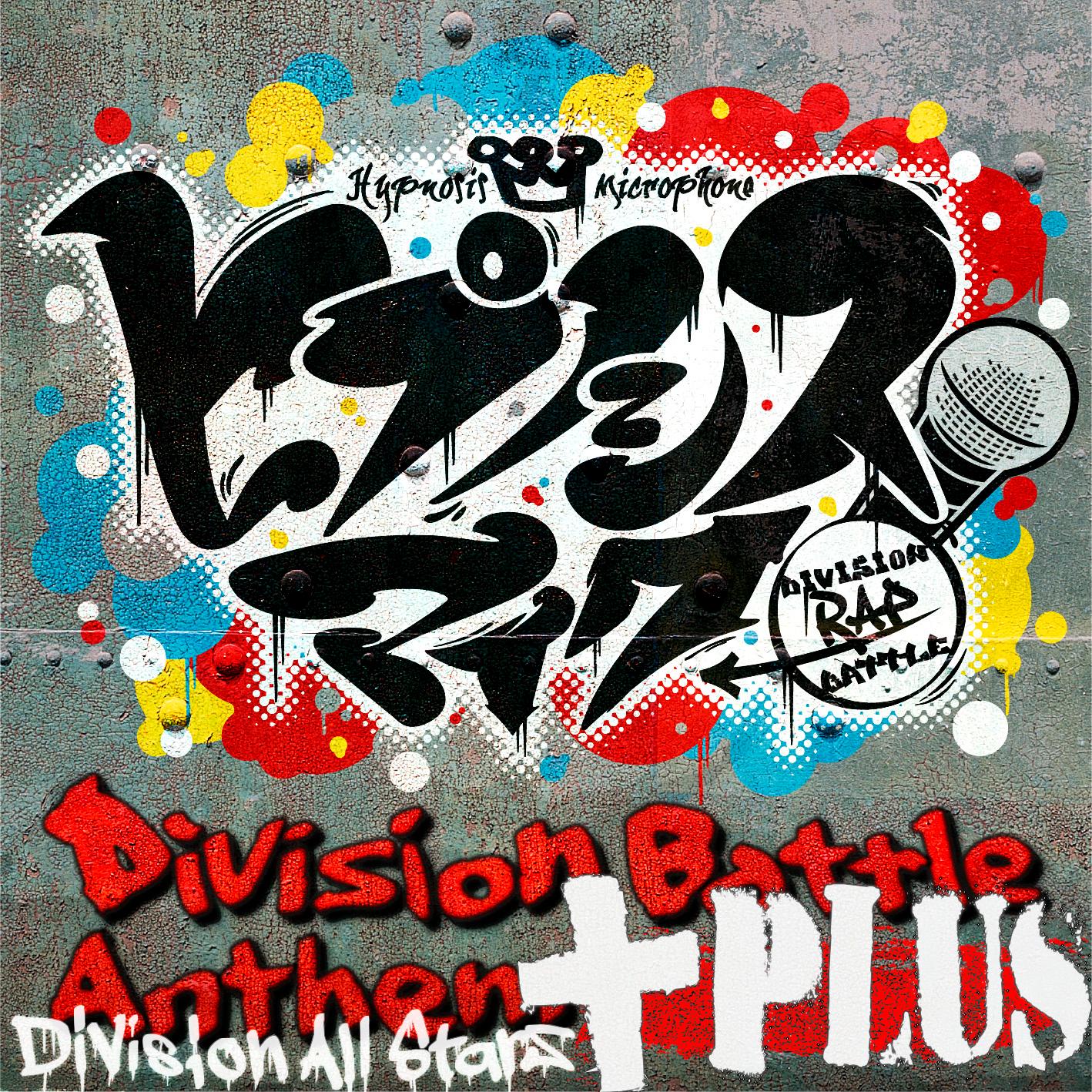 ヒプノシスマイク –Division Battle Anthem- +