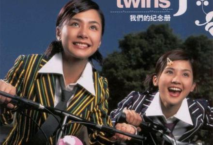 Twins-【我们的纪念册】粤语普通话谐音