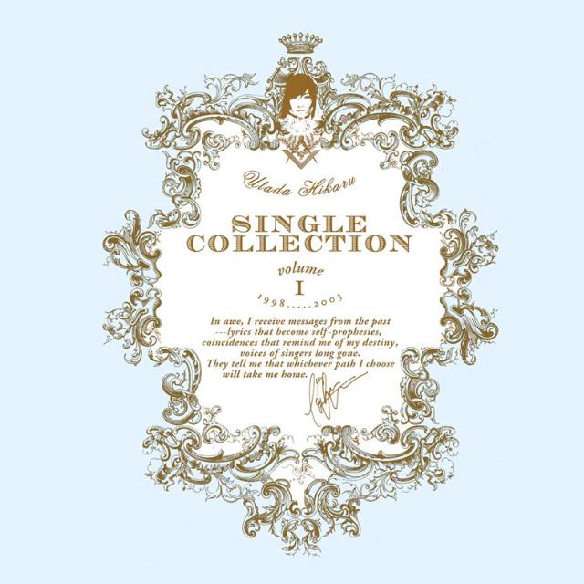 Image result for utada hikaru single collection vol 1