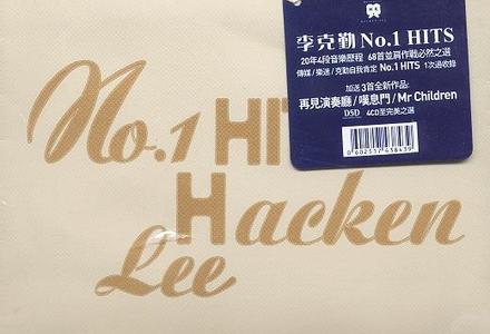 李克勤-【心计】粤语普通话谐音